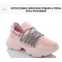 Кроссовки Stilli 8049-4 розовый